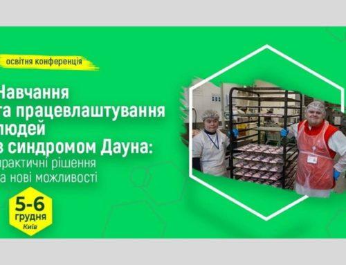 Convegno EDSA a Kiev