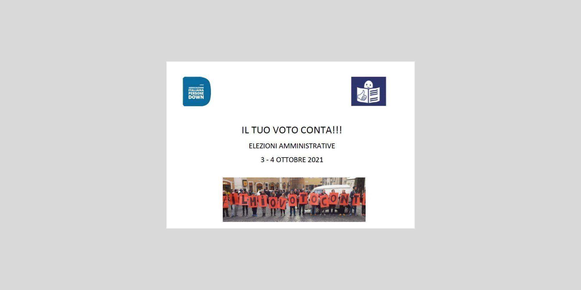 """copertina """"Guida al voto AIPD 2021"""